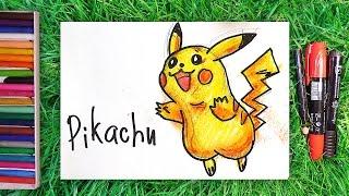 Как нарисовать Покемона Пикачу / How to draw Pokemon Pikachu / Урок рисования