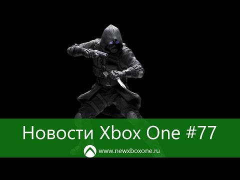 Новости Xbox One #77: Games With Gold март, Infinity Blade для Kinect, Resident Evil 4, 5, 6
