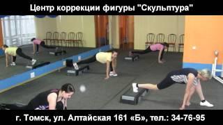 Фитнес зал - Центр коррекции фигуры