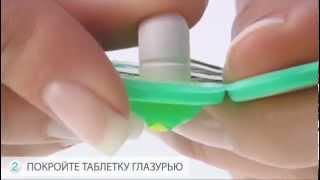 ЛАКА облегчает глотание таблеток