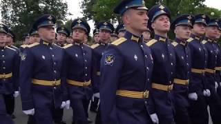 ВАВКО Тверь 2018