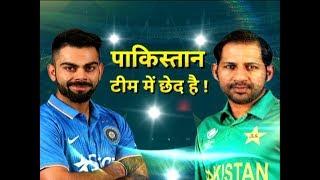 Pakistan Team for World Cup 2019, पाकिस्तान टीम में छेद है