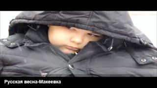 Макеевкого мальчика с диагнозом - Саркома плечевой кости, привезли на лечение в Москву.(, 2014-12-09T20:42:04.000Z)
