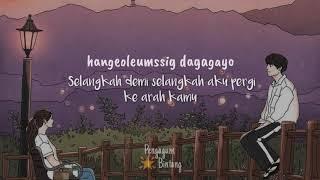 Chung Ha (청하) - At The End 그 끝에 그대 (Hotel Del Luna Ost Part 6) || Sub Indo Lirik by Pengagum Bintang