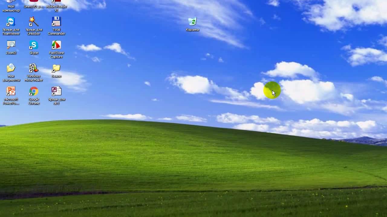Как отключить или включить автоматическое обновление windows xp