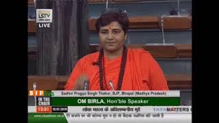 Sadhvi Pragya Singh Thakur raising 'Matters of Urgent Public Importance' in Lok Sabha