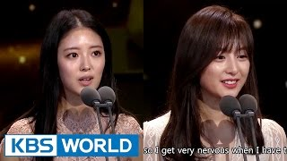 Lee Seyoung & Kim Jiwon receives Best New Actress Award [2016 KBS Drama Awards/2017.01.03]