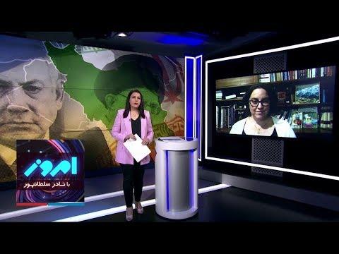 امروز: تنشهای اسرائیل و ایران، نفوذ بایدونبایدهای شرعی تا فضای مجازی، سالگرد دوم خرداد