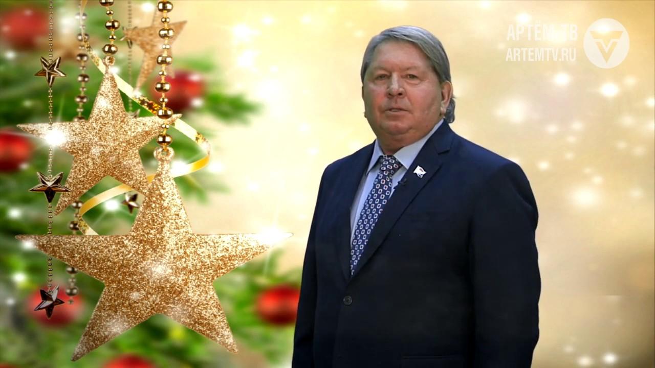 горнолыжных поздравления с новым годом от председателя снт шпажник
