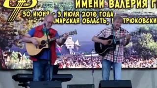 В. и В. Мищуки  -  Пароход (Грушинский фестиваль 2016)