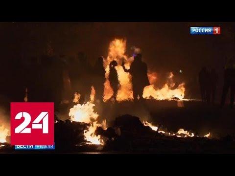 Народное восстание в Каталонии: улица больше не хочет слышать политиков - Россия 24