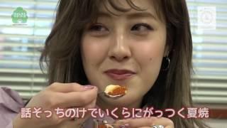 2017年冬、高橋愛・夏焼雅(PINK CRES.)・長谷川萌美(Bitter & Sweet...