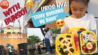 Bento ni ate | ukay-ukay Japan | housewife in Japan | japan Vlog | Jp vlogger | JAPAN