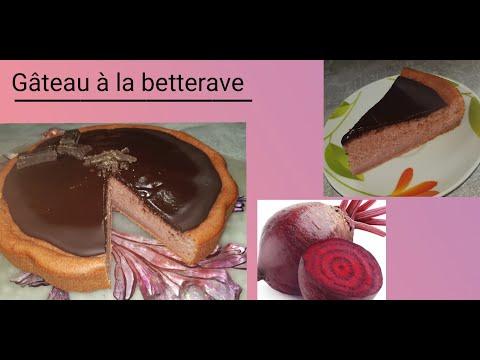 كيكة-الشمندرالباربا/-gâteau-à-la-betterave