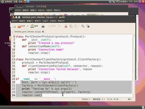 Python系统管理-19 第5章网络_Twisted