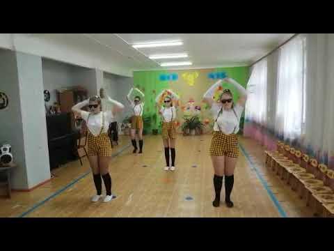 2. Танцевальное объединение «Созвездие» Плохо танцевать тоже позиция