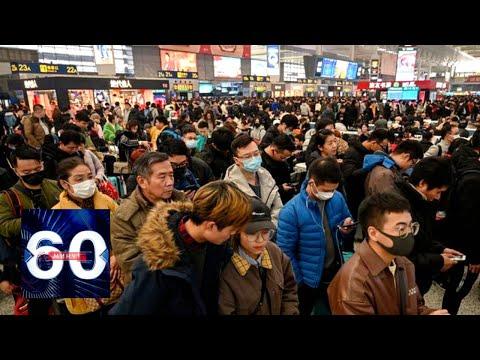 Расизм в действии: cтрах коронавируса перерос в синофобию. 60 минут от 12.02.20