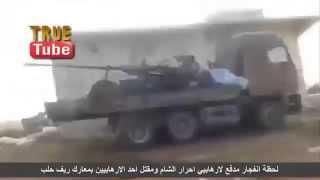 """Сирия """"ЗЕНИТЧИКИ ИГИЛ"""" (80-левл!!!)"""