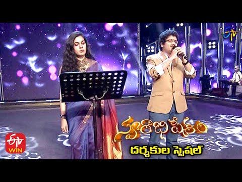 Download Meghama Maruvake Song | Sravana Bhargavi & Lokesh Performance | 5th September 2021 |Swarabhishekam