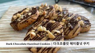[ENG]Dark Chocolate Hazelnut C…