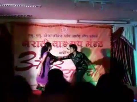 Mala Ved Lagle Premache #TIMEPASS# Performance (Knights And Shraddha)