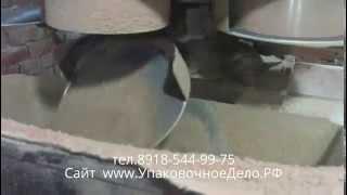 Оборудование для упаковки прикормки по 1 кг(Подробности цены на сайте http://upakovochnoedelo.ru/ Предприятие