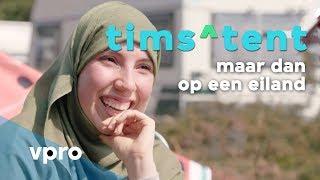 Samya Hafsaoui in Tims ^ tent: maar dan op een eiland