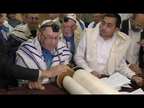 Holocaust Survivors Celebrate Bar Mitzvahs at Western Wall