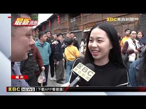 韓國瑜即將到訪 福州台青歌聲期盼