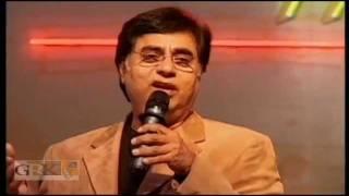 JAGJIT SING - DUKHI MANN MERE SUN MERA KEHNA [HQ] ...