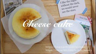 [뉴욕치즈케이크 NewYork Cheese cake] …