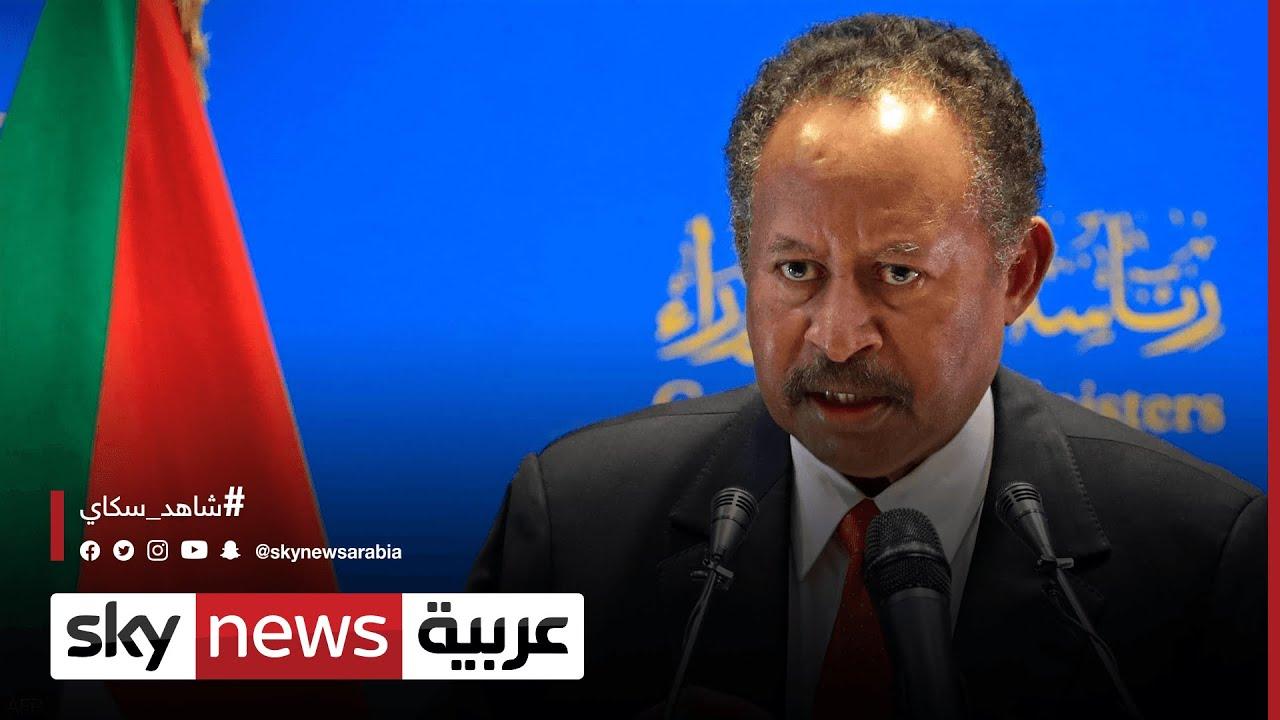حمدوك يتمسك بمبادرته لإطلاق حوار جامع لحلّ الأزمة  - نشر قبل 3 ساعة