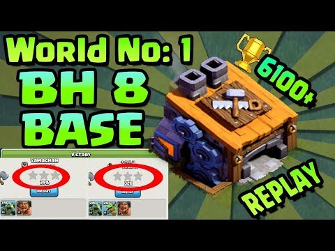 BEST BH8 (BUILDER HALL 8)  BASE DESIGN WITH REPLAY PROOF | BH8 TOP TROLL TROPHY BASE |CLASH OF CLANS
