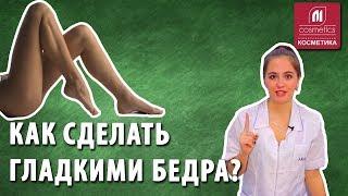 видео Как часто делать шугаринг бикини, ног, лица и подмышек?