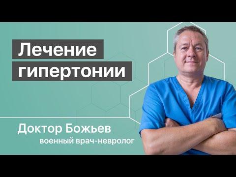 Артериальная гипертензия: причины, симптомы, диагностика