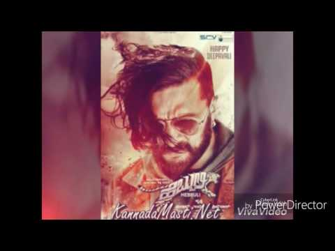 Hebbuli  Devare song  HD