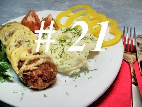 Куриные котлеты - 15 рецептов с фото вкусных котлет из