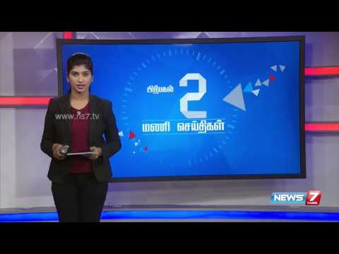 CPM urges TN govt to take on private school which collects excess fee | News7 Tamil