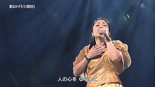 『 愛はかげろう 』 夏川りみ Rimi Natsukawa 夏川りみ Rimi Natsukawa ...