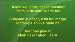 Ruk Jaa aye dil deewane - DDLJ - Full Karaoke