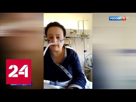Италия опередила Китай по числу жертв коронавируса - Россия 24