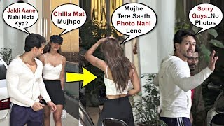 Disha Patani Fight With Tiger Shroff In Front Of Media