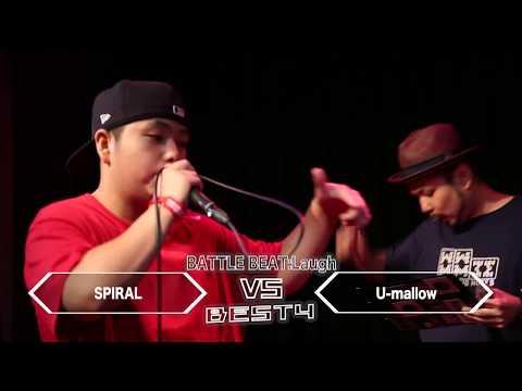 SPIRAL vs U-mallow /U-22 MCBATTLE第6次予選(2018/7/29)