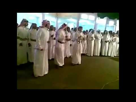 Papa Americano  Saudi Arabian Version