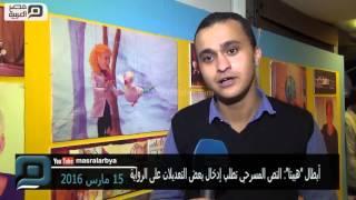 مصر العربية | أبطال