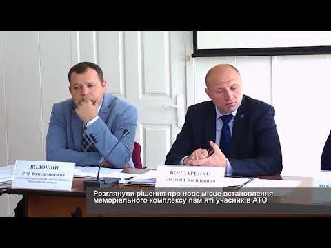 Телеканал АНТЕНА: Черкаський місквиконком ухвалив низку рішень