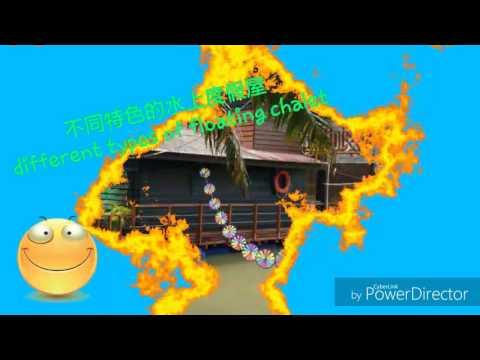 Where to go in Kulai? Visit Kulai Green Star Fish Leisure Farm!圣诞节假期? 畅游古来和星渔场吧!