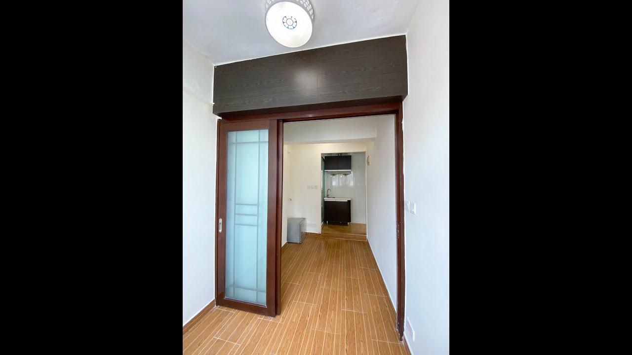 租屋易Hkjoe 太子界限街12A號興隆大樓唐樓9C室B房 - YouTube