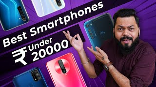 Top 5 Best Smartphones Under ₹20000 Budget ⚡⚡⚡July 2020