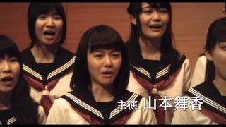 あなたと、この曲に出会えた奇跡、 わたしはずっと忘れない。 映画『桜...